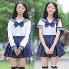 日系水手服 校服班服學生套裝裙COS女軟...