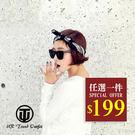 頭巾【UTO】時尚嘻哈多用圖騰方巾頭巾...