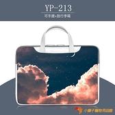 筆電包手提電腦包華為MateBook14Pro15.6筆記本華碩戴爾聯想Pro13蘋果防水防震保護套【小獅子】