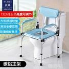 扶手 老人衛生間馬桶扶手廁所起身器孕婦安全坐便椅子家用助力架 MKS韓菲兒