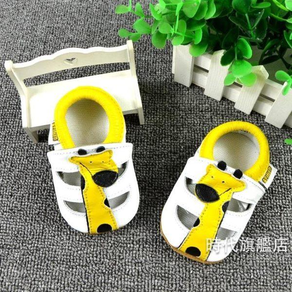 夏季涼鞋秋季男女寶寶鞋子0-1歲學步鞋軟底嬰兒鞋新生幼兒全館免運