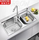 水槽 廚房水槽家用304不銹鋼水池水盆洗...