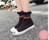 低跟短靴 休閒運動款多色線條撞色 襪靴 裸靴 踝靴 *Kwoomi-A121