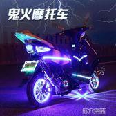 電瓶車 鬼火摩托車RSZ鬼火1代助力車可改裝可上牌踏板車125cc動力小跑車 igo 第六空間