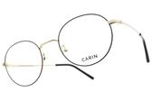 CARIN 光學眼鏡 MILLER C1 (黑-金) 韓星秀智代言 經典圓框造型款 # 金橘眼鏡