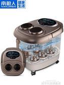 泡腳桶 足浴盆全自動洗腳盆電動按摩加熱恒溫家用足療泡腳桶高深桶 城市科技 DF