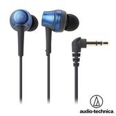 [富廉網] 鐵三角 ATH-CKR50 高音質密閉型耳塞式耳機 (藍色)