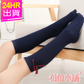 兒童襪子 兩入組 深藍S~L 可愛拼色蝴蝶兒童中筒襪 素色長襪 小童中童 仙仙小舖
