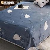 珊瑚絨床單毛毯冬季加厚毛絨被子法蘭絨單人鋪床宿舍毯子學生鋪床 蘿莉小腳丫 NMS
