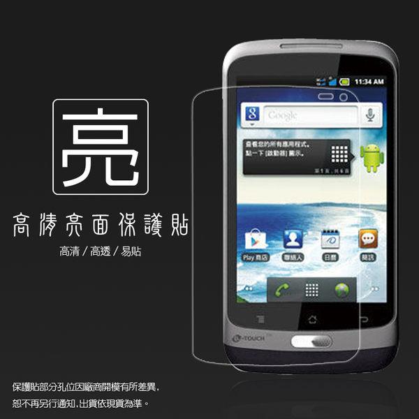 ◆亮面螢幕保護貼 亞太 A+ K-TOUCH E620/World A1 亞太雙卡機 保護貼 軟性 亮貼 亮面貼 保護膜