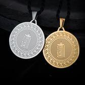 十二生肖九宮八卦吊牌鈦鋼十相自在掛件飾品女開光平安護身符吊墜