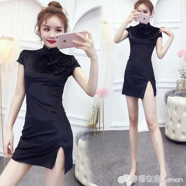 旗袍年輕款少女復古修身顯瘦氣質收腰暗黑系開叉包臀改良式洋裝 檸檬衣舍