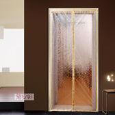 空調門簾 夏季隔熱冷氣隔斷 廚房油煙防蚊水立方空調簾塑料半透明 (一件免運)