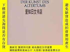 二手書博民逛書店【罕見】Geschichte Der Kunst Des Alt
