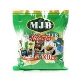 日本 MJB 綜合濾掛咖啡 240g