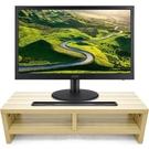 雙層螢幕架增高架桌上架置物櫃.鍵盤架.鍵盤收納架收納櫃辦公室桌面螢幕架.推薦哪裡買ptt