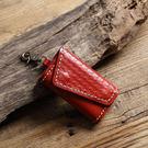 【Solomon 原創設計皮件】織絲 鑰匙包