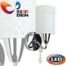 經典雋永美學  柯林5W LED金屬壁燈【燈巢1+1】  燈具。燈飾。Led居家照明。桌立燈 01064092