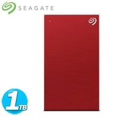 Seagate希捷 Backup Plus Slim 2.5吋 1TB 櫻桃紅(STHN1000403)