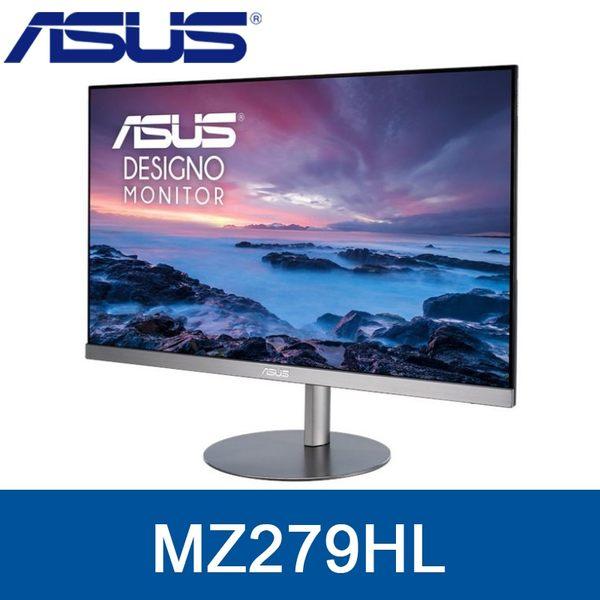 【免運費】ASUS 華碩 MZ279HL 27型 IPS 顯示器 薄邊框 廣視角 雙HDMI 內建喇叭 低藍光 不閃屏 三年