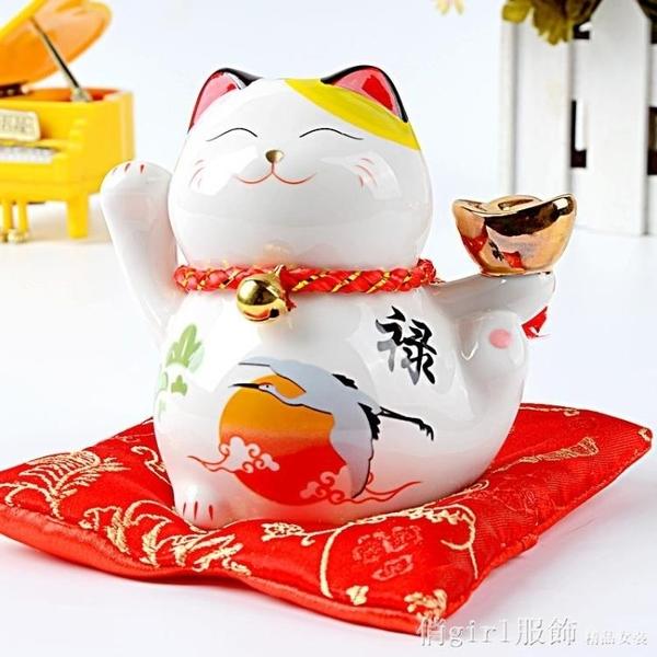 Q版迷你小號招財貓擺件 家居客廳辦公室書桌面可愛創意裝飾品擺設 開春特惠