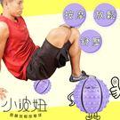 Fun sport 小波妞 筋膜放鬆按摩球(1顆) 筋膜球 按壓球 按摩器