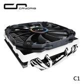 快睿 CRYORIG C1 ITX 下吹式 CPU散熱器 ★ITX ATX 機殼適用★
