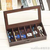 皮革透明眼鏡收納盒整理盒 多8格太陽鏡墨鏡便攜收藏展示盒旅行 美芭