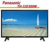 【Panasonic 國際牌】32吋LED液晶顯示器 TH-32E300W
