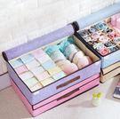 【TT】棉麻折疊內衣收納盒 抽屜整理盒 桌面分格文胸內褲襪子收納箱 收納袋
