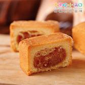 《大黑松小倆口》最佳伴手禮 - 元首鳳梨酥(6入/盒)
