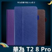 HUAWEI MediaPad T2 8 Pro 手托支架保護套 牛皮紋側翻皮套 四邊包覆 商務簡約 插卡 平板套 保護殼 華為