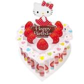 小禮堂 Hello Kitty 立體愛心蛋糕造型生日卡片 祝賀卡 送禮卡 節慶卡 (紅白) 4711717-16930