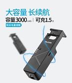 充電盒靈眸相機固定三腳架充電手柄