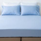 HOLA 經典素色純棉床包 單人 灰藍色