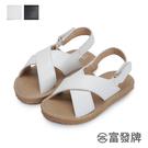 【富發牌】交叉帶魔鬼氈兒童涼鞋-黑/白 33ML112