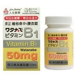 人生製藥 渡邊 維他命B1膜衣錠 (100錠)