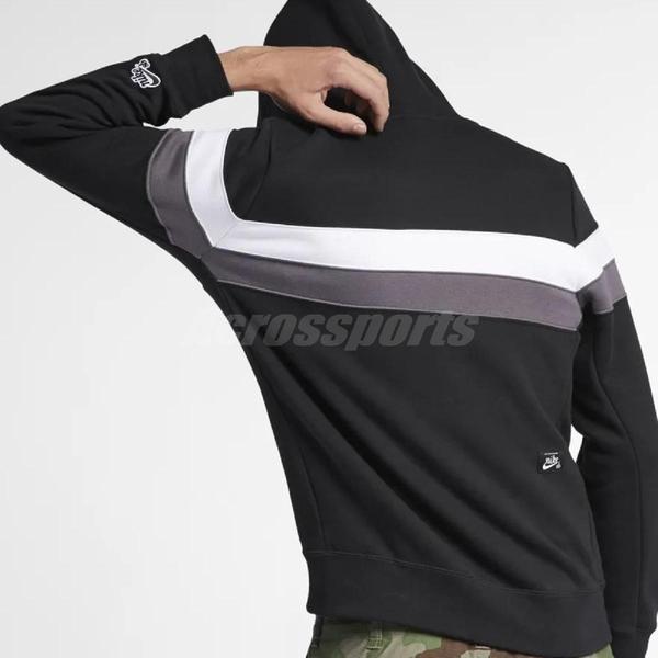 Nike 連帽T恤 Hoodie Icon Stripes 男款 SB 帽踢 長袖 上衣 滑板 極限運動 黑 【ACS】 AJ9744-010