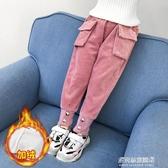 女童秋冬長褲-女童燈芯絨褲子新款7歲8兒童秋冬款工裝外穿寬鬆加厚加絨長褲 多麗絲