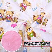 嬰兒童隔尿墊純棉透氣防水可洗超大1.8米薄厚款月經老人護理床墊 小巨蛋之家