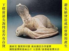 二手書博民逛書店Chinese罕見Ceramics and Works of Art Spring 2005Y7951 見圖