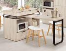 【森可家居】塔利斯4尺中島型多功能餐桌櫃 8CM899-1 收納廚房櫃 中島 碗盤碟櫃 木紋質感 北歐風