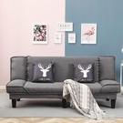 沙發床可摺疊多功能客廳小戶型簡約現代單人雙人簡易兩用懶人沙發AQ 有緣生活館