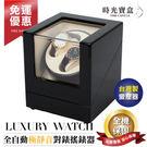 全自動靜音對錶搖錶器 轉錶盒 機械錶盒 ...