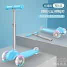 滑板車兒童1-3-6-12-5歲10寬輪單腳劃滑滑車小孩男踏板 快速出貨