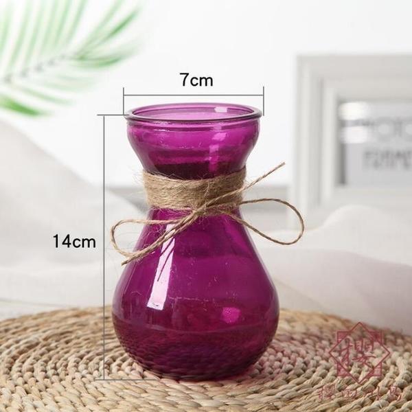 玻璃花瓶水培植物養花透明瓶子水生水養瓶子【櫻田川島】