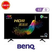 2018新品 BENQ 明基 J65-700 液晶電視 65吋 4K HDR護眼大型液晶 娛樂連網 不閃屏 公司貨