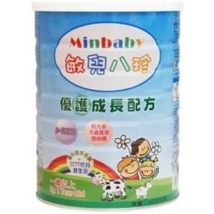 【121婦嬰用品館】敏兒八珍優護成長配方(防護配方)奶粉1600g6罐超值組