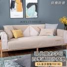 現代簡約字母四季通用沙發墊 坐墊(3人座沙發墊)