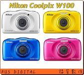 【福笙】NIKON W100 防水相機 (國祥公司貨) 送32GB+副電+清潔組+小腳架+讀卡機+保護貼